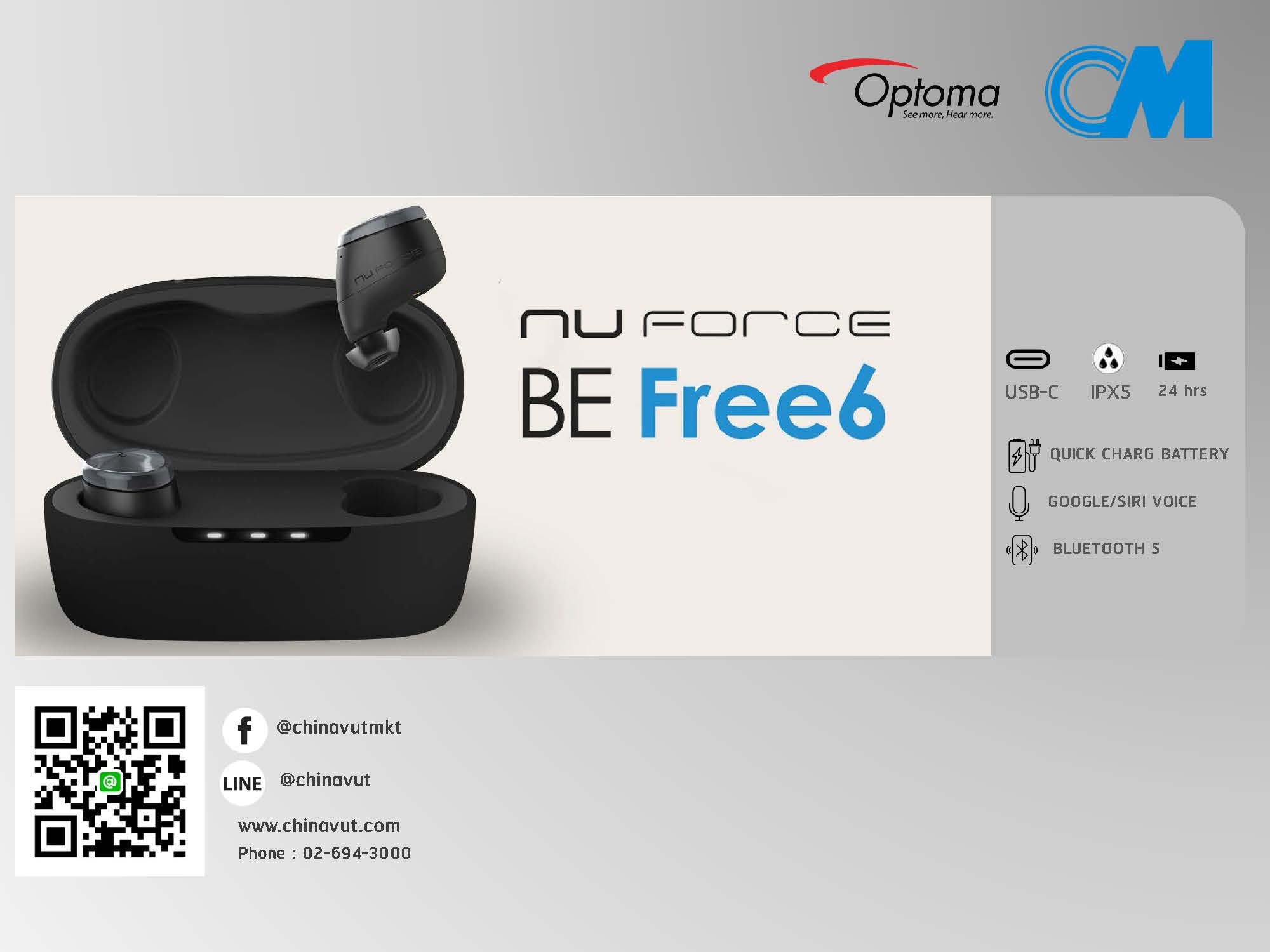 Optoma NuForce BE Free6